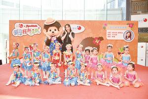 陳瀅青春夏日Look現身活動  與小朋友互動玩遊戲