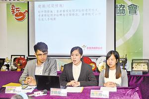 香港新教師及助教 勞工保障存疑