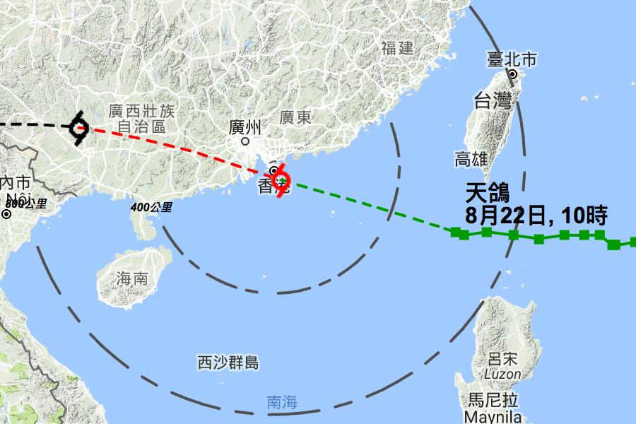 在上午10時,熱帶風暴天鴿集結在香港之東南偏東約620公里,即在北緯20.5度,東經119.8度附近,預料向西北偏西移動,時速約25公里,移向廣東沿岸,並逐漸增強。(香港天文台)