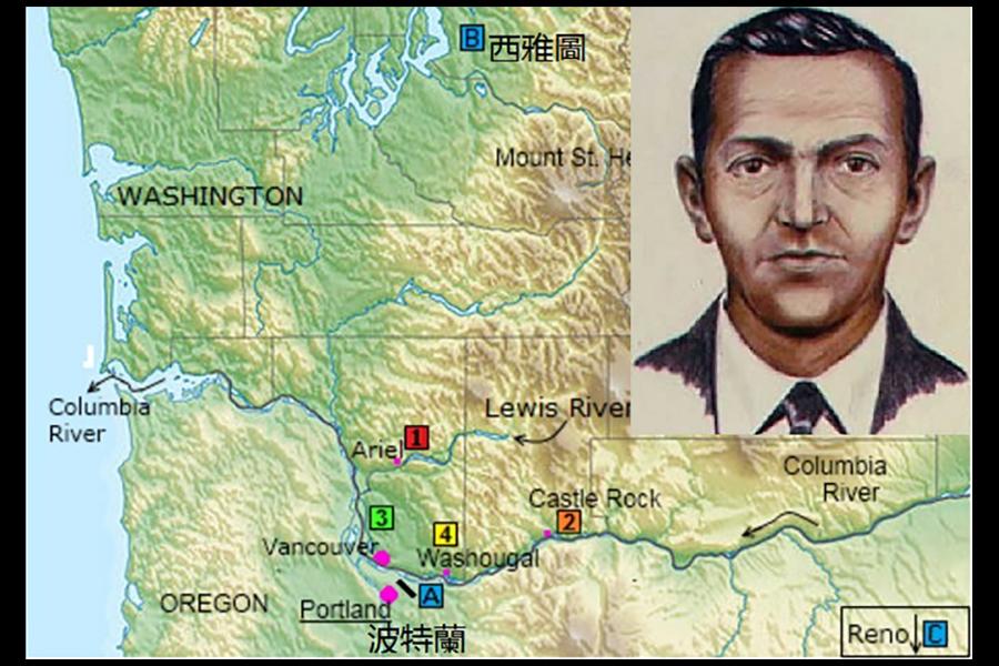 1971年,一名西裝革履的男子劫機並勒索20萬美元後,從飛機上跳傘,此案歷時46年未破。(圖中:1. 第一個可能的跳傘地點;2. 登機樓梯說明的發現地點;3. 鈔票包的位置;4. 第二個可能的跳傘地點。)(Wikimedia Commons)