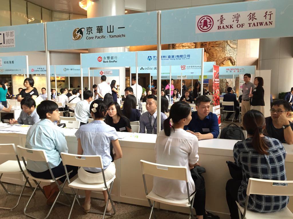 圖片由台北經濟文化辦事處提供