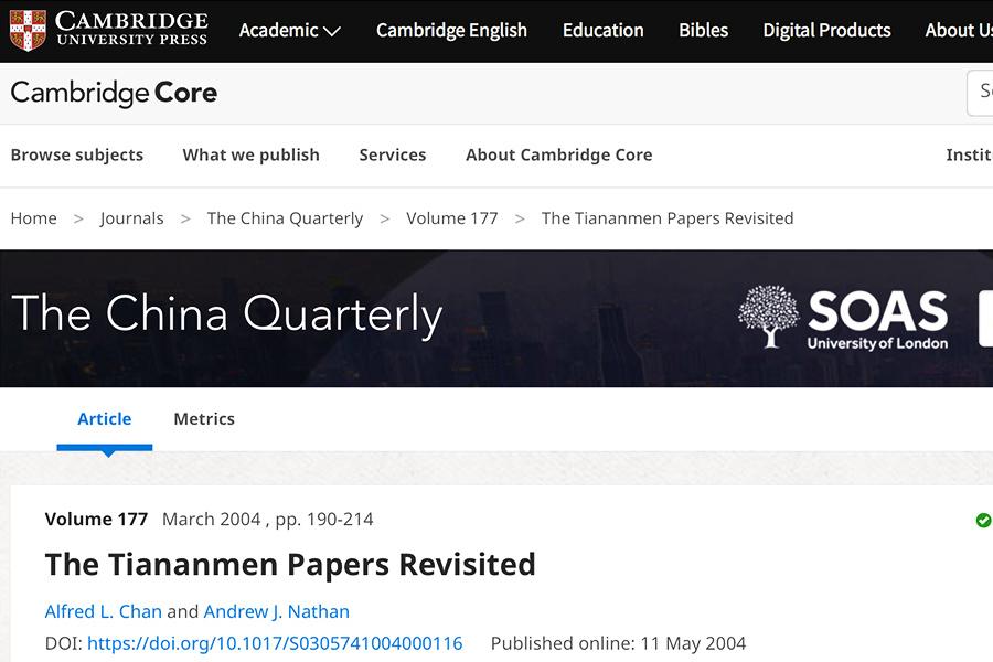 面對反彈 劍橋大學恢復三百篇被刪文章