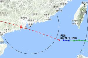 「天鴿」襲港前 今午36.6度破天文台紀錄