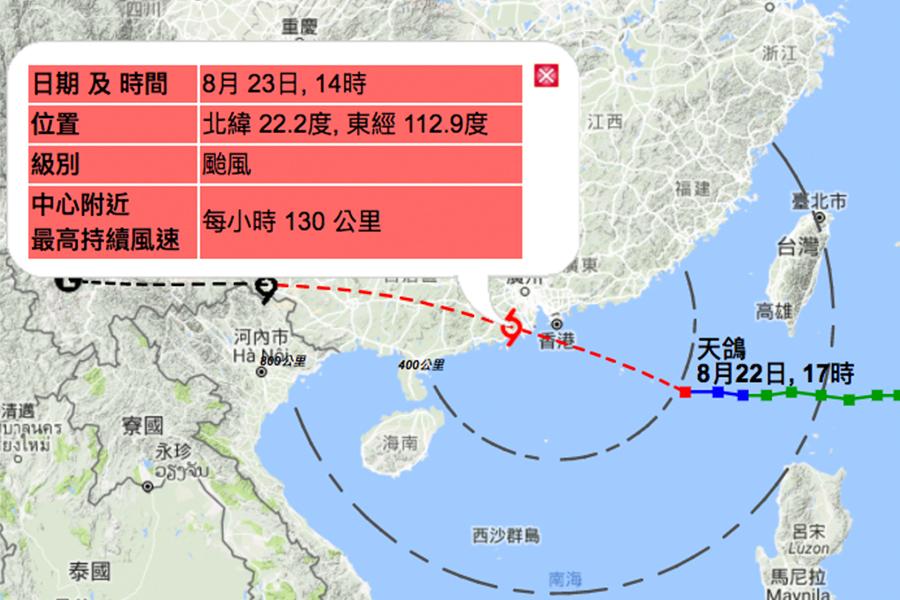 在下午5時,颱風天鴿集結在香港之東南偏東約430公里,即在北緯20.5度,東經117.8度附近,預料向西北偏西移動,時速約25公里,移向廣東沿岸。(香港天文台)