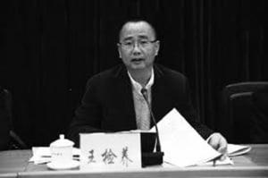 東莞市委前常委涉權色交易及受賄被「雙開」