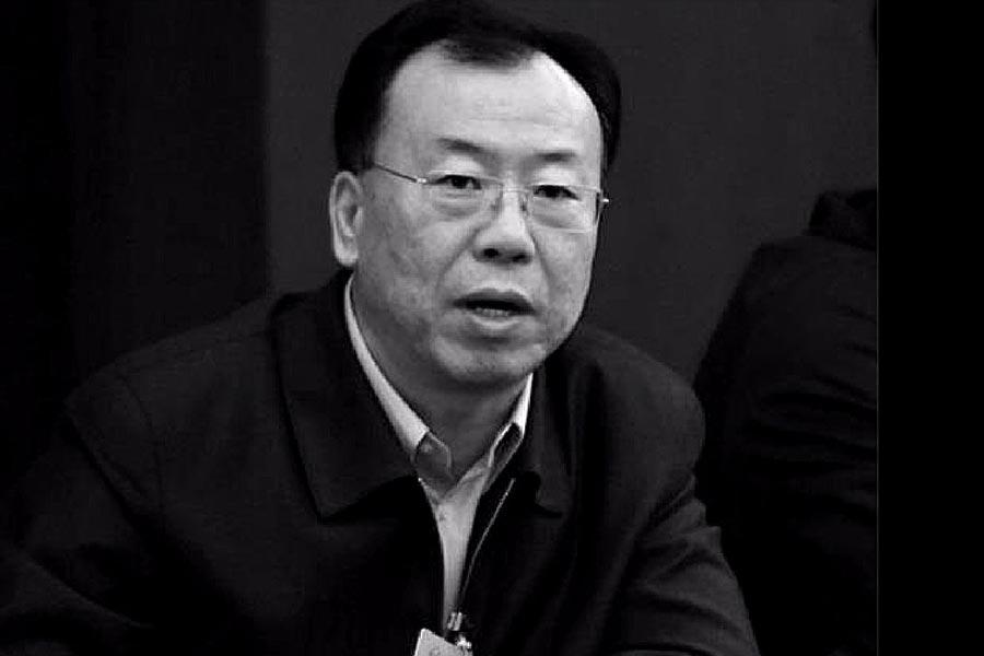 前鐵嶺市委書記吳野松曾向王珉行賄買官被曝光。(網絡圖片)