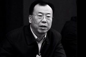 鐵嶺書記向遼寧省委書記買官細節被曝光