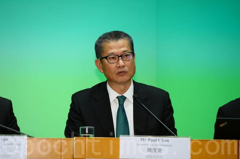 陳茂波涉誹謗案 原告准上訴終院