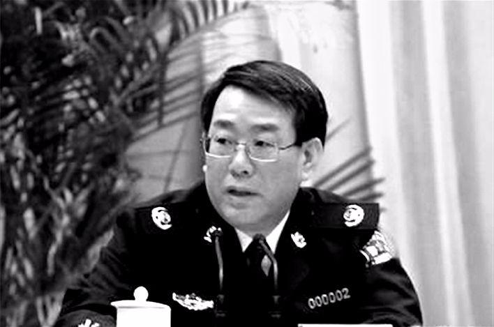中共公安部前副部長楊煥寧等高官被免職