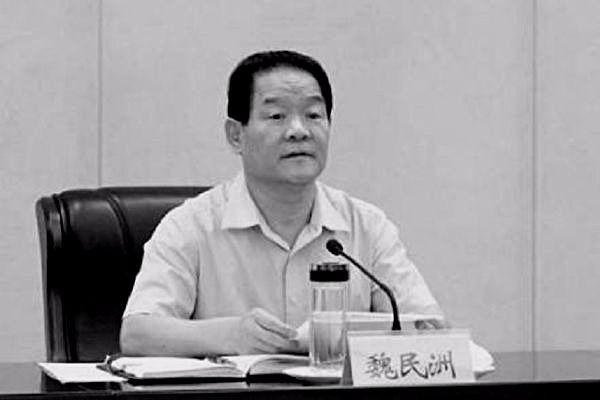 陝西副部級高官涉受賄被捕 被指「政治投機」
