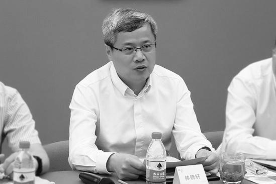 中國民生銀行首席信息官林曉軒被審查。(Getty Images)