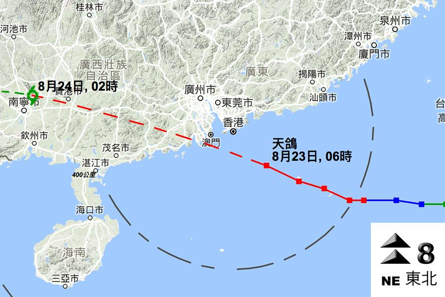 在上午6時,颱風天鴿集結在香港之東南約140公里,即在北緯21.4度,東經115.1度附近,預料向西北偏西移動,時速約25公里,移向珠江口一帶。(香港天文台)