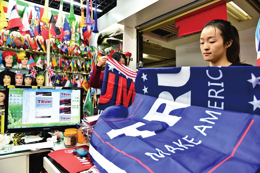 美中若貿易戰中共損失更大