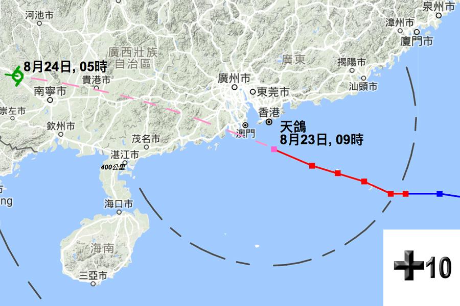 在上午九時,強颱風天鴿集結在香港天文台以南約80公里,即在北緯21.6度,東經114.3度附近,預料向西北偏西移動,時速約25公里,移向珠江口一帶。(香港天文台)