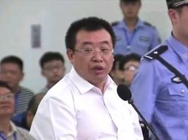 709江天勇被認罪 關注者:一場無恥的審判