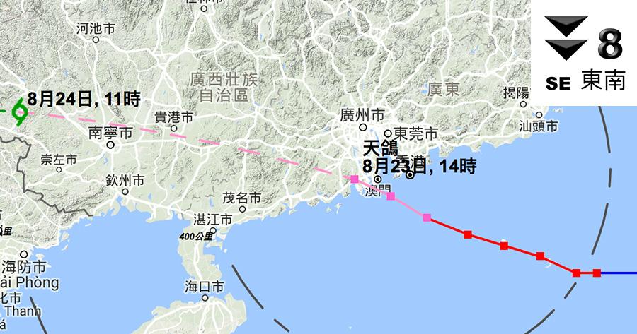 在下午2時,強颱風天鴿集結在香港以西約110公里,即在北緯22.2度,東經113.1度附近,預料向西北偏西移動,時速約25公里,移入廣東內陸並逐漸減弱。(香港天文台)