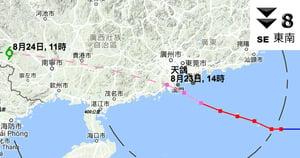 天文台改發八號東南烈風或暴風信號