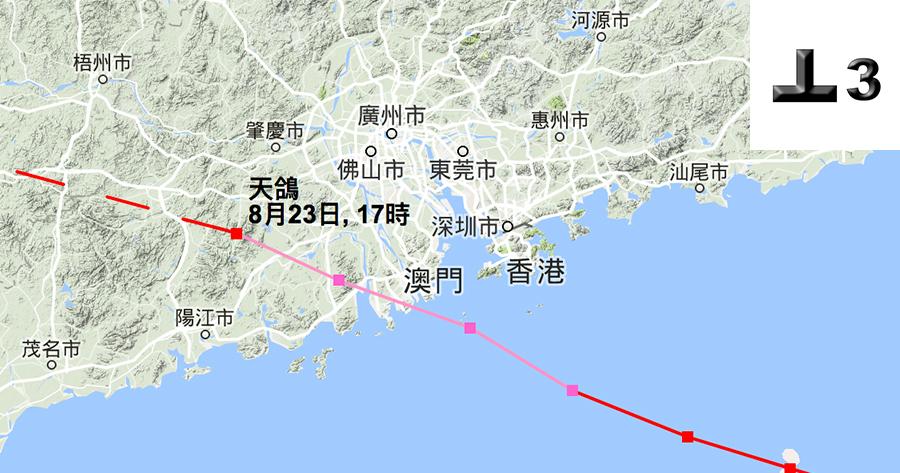 在下午5時,颱風天鴿集結在香港以西約200公里,即在北緯22.5度,東經112.2度附近,預料向西北偏西移動,時速約25公里,移入廣東內陸,並逐漸減弱。(香港天文台)