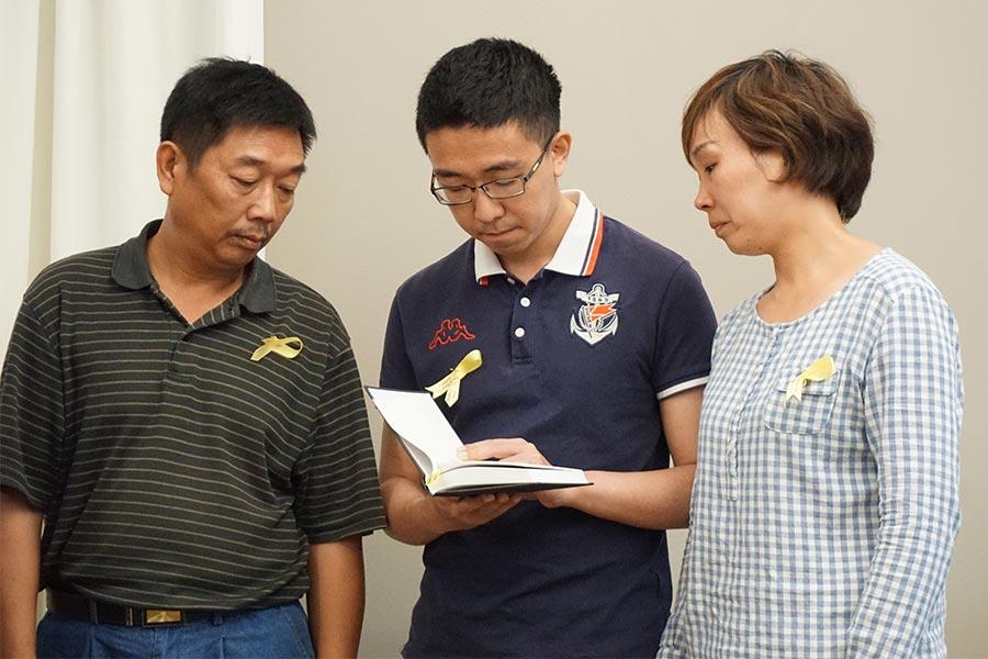 圖為失蹤的伊利諾伊大學香檳分校中國訪問學者章瑩穎的家人。(伊利諾伊大學香檳分校)
