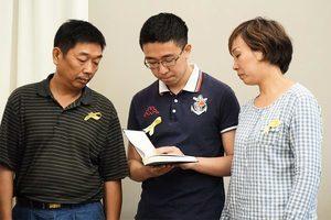 章瑩穎家人向特朗普請願 籲民眾捐款聘私人偵探