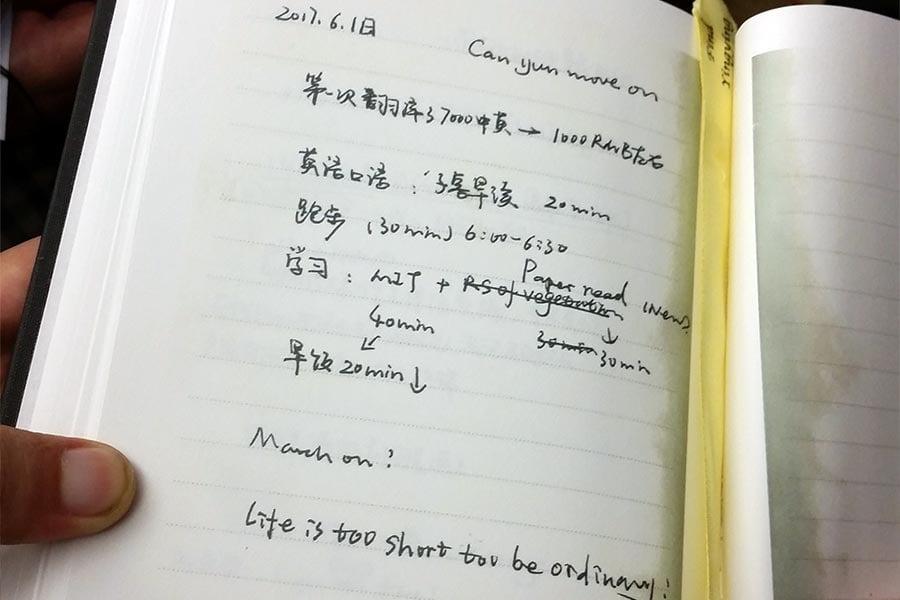 章瑩穎2017年6月1日所寫的日記,除了記錄當天日程外,最後一句寫著:Life is too short to be ordinary.(生命太短,不能甘於平凡。)(溫文清/大紀元)