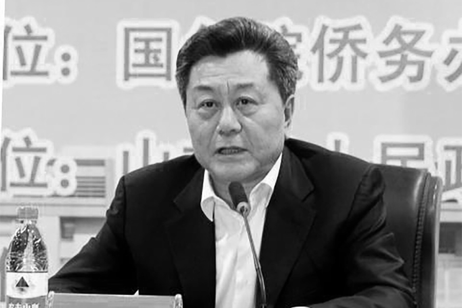 8月22日,官方一紙通告免去李剛的國僑辦副主任職務。(網絡圖片)
