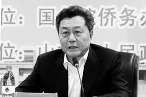 國僑辦副主任李剛突被免職 傳涉腐敗