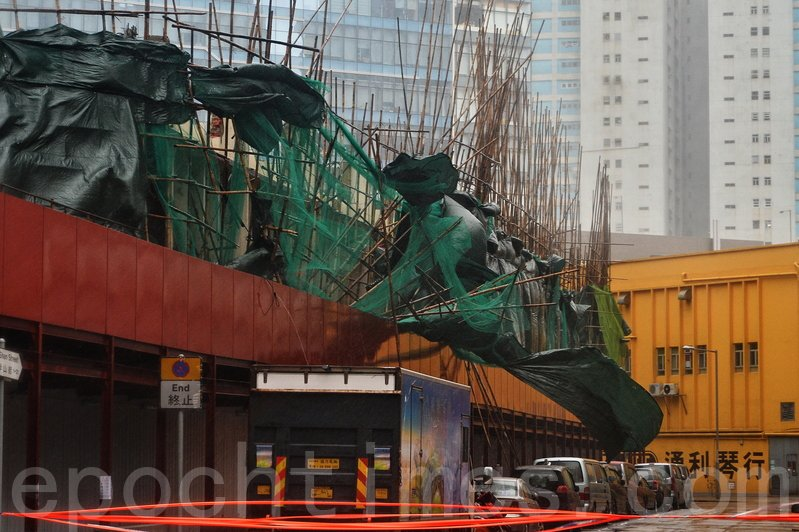 荃灣柴灣角街及半山街交界一幢正在拆卸的工廠大廈,外牆棚架有部份倒塌。(宋碧龍/大紀元)