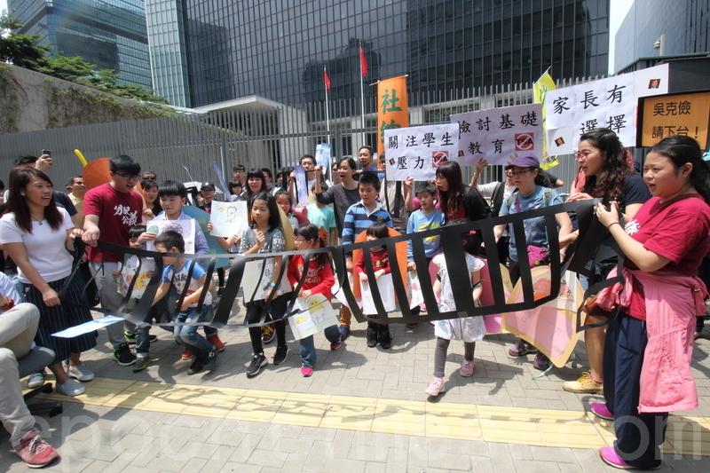 團體兒童節遊行 促改善教育制度