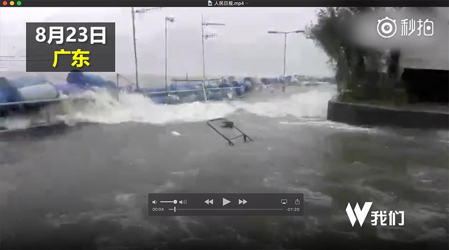 8月23日,颱風「天鴿」在廣東珠海登陸,瞬時大風破當地歷史紀錄;珠海全市停工、停業、停市、停課,目前珠海至少有2人死亡,逾500人受傷。廣東多地及香港、澳門災情嚴重。圖為「天鴿」登陸珠海的情景。(視像擷圖)