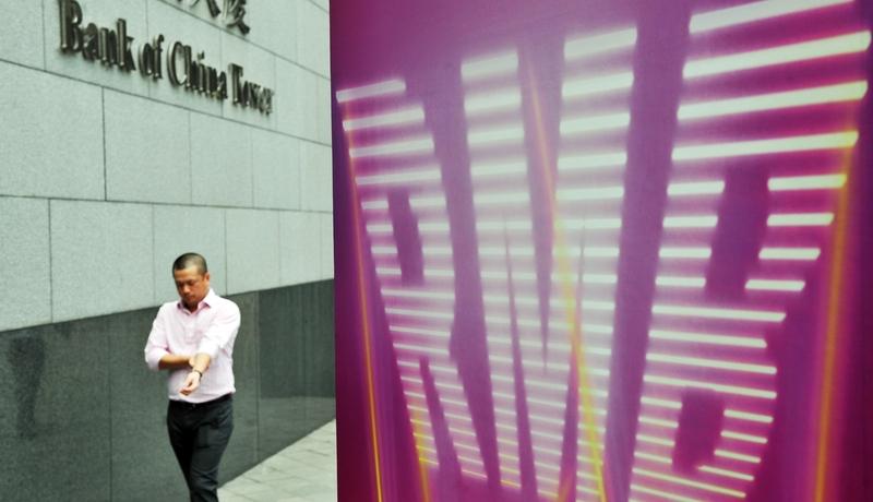 有金融機構近來表示,人民幣走軟的趨勢並未改變。(Getty Images)