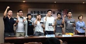 台民團反對港府司法打壓 聲援香港抗爭者