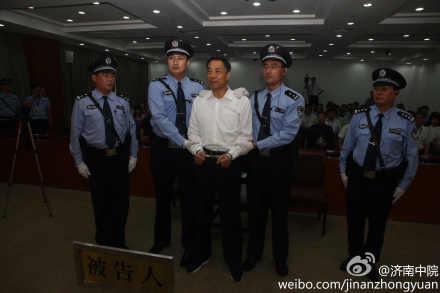 中共前政治局委員、重慶市委書記薄熙來於2013年9月被判處無期徒刑。(濟南中院官方微博)