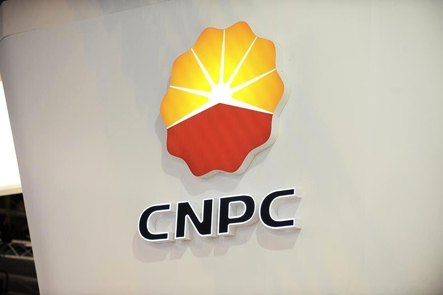 特朗普施壓北韓 中共最大油企和銀行或成目標