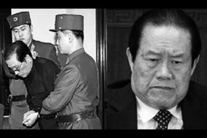 日媒:金正恩殺姑父和兄長 因周永康洩密