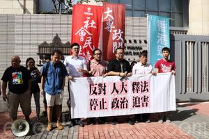 反釋法九人被控七項罪十月預審