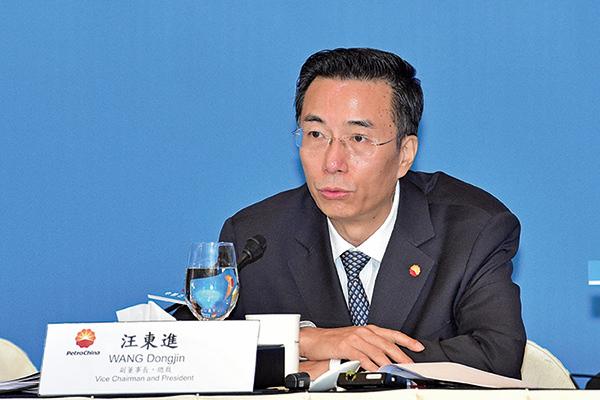 中石油副董事兼總裁汪東進否認有北美離職潮。但他承認,正進行海外油氣業務管理體制改革,包括調整員工薪酬等。(郭威利/大紀元)