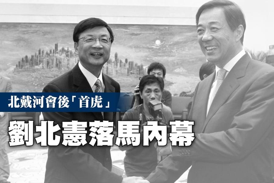 2011年9月17日,中新社社長劉北憲(左)親赴重慶為薄熙來(右)「唱紅打黑」站台,兩人會面握手。(網絡圖片)