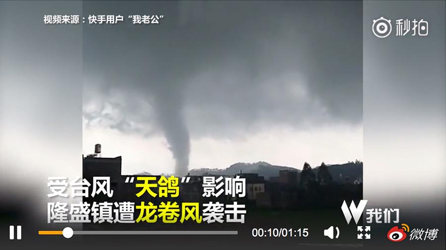 颱風「天鴿」到達廣西致多地強風暴雨。圖為隆盛鎮龍捲風現場。(視像擷圖)