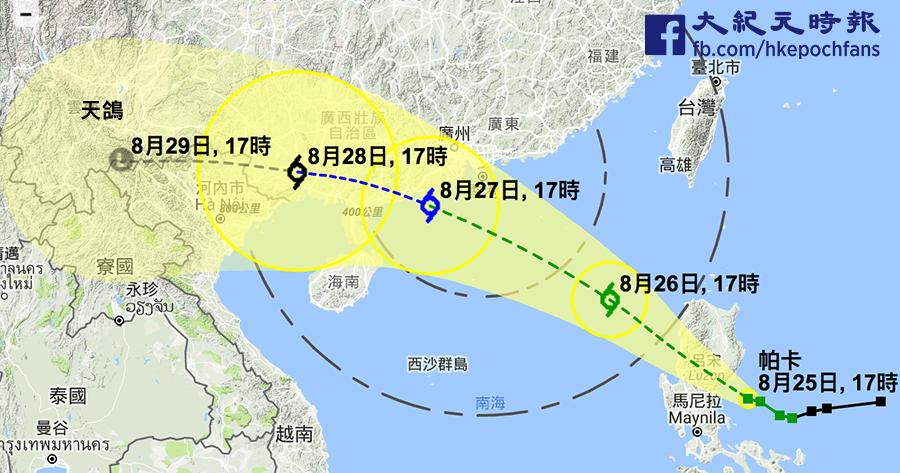 在下午5時,熱帶風暴帕卡的位置在北緯15.6度,東經122.6,即香港之東南約1160公里,中心附近最高持續風速為每小時75公里,預料在今晚橫過呂宋,明日移入南海北部並逐漸增強。(香港天文台)