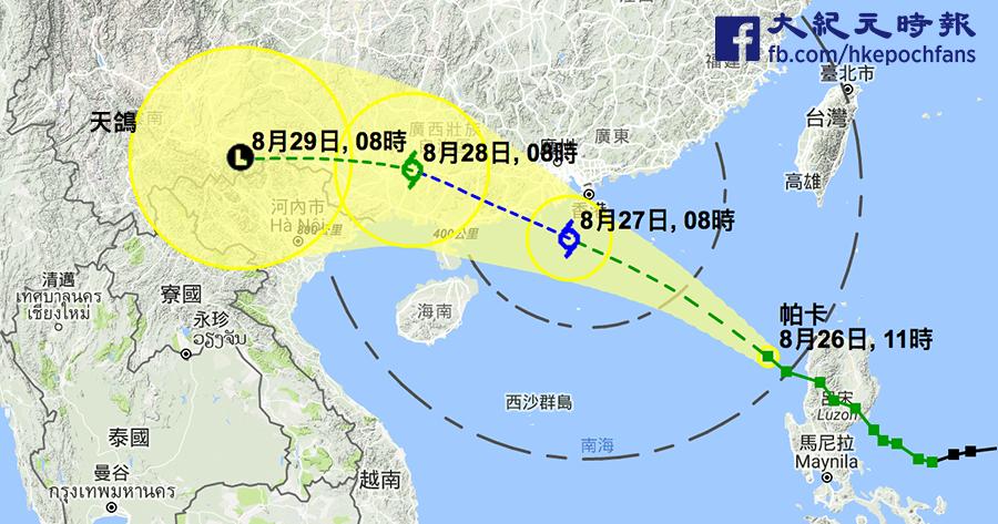 在上午11時,熱帶風暴帕卡集結在香港之東南約720公里,即在北緯17.9度,東經119.3度附近,預料向西北移動,時速約30公里,橫過南海北部,並逐漸增強。(香港天文台)