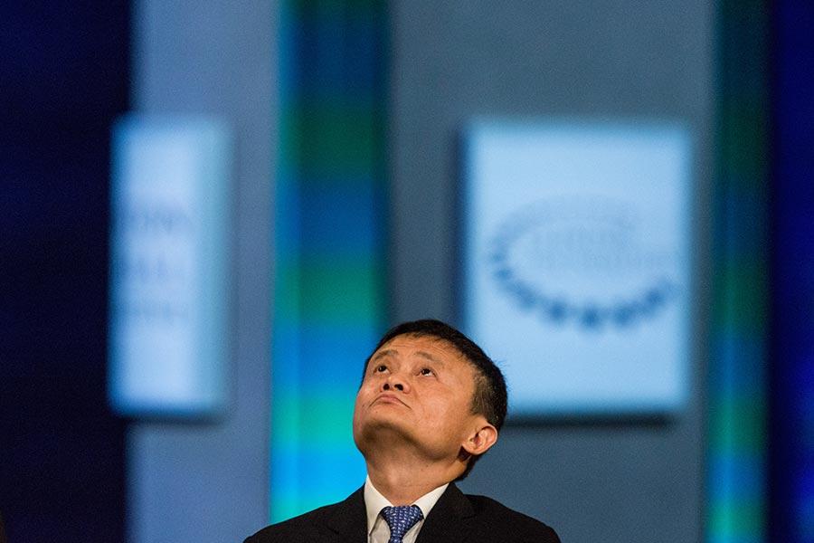 圖為阿里巴巴集團主席馬雲。(Andrew Burton/Getty Images)