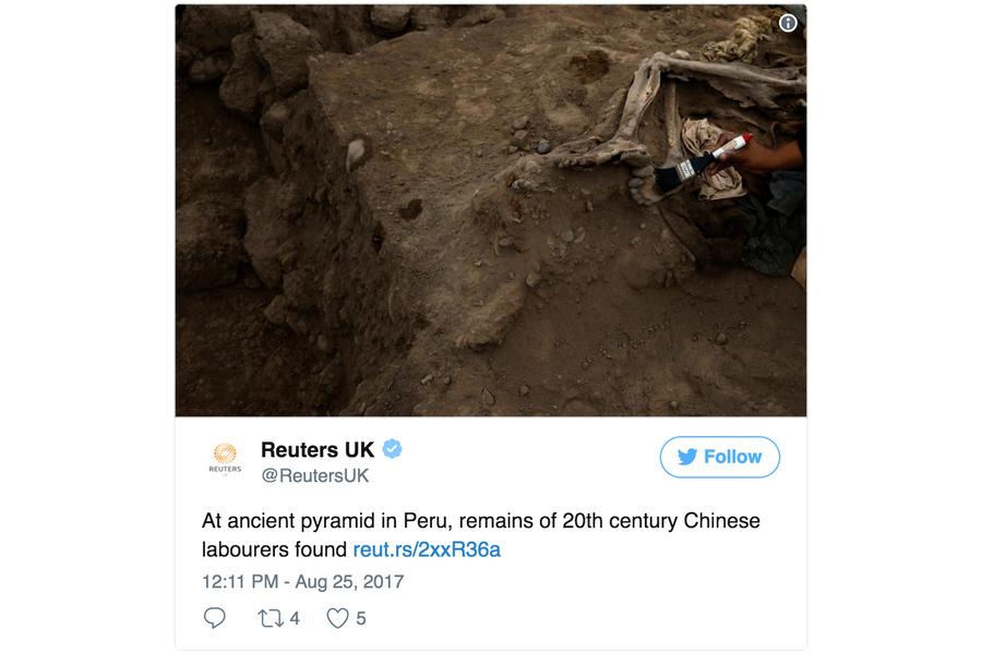 秘魯金字塔挖出百年前中國勞工遺骸