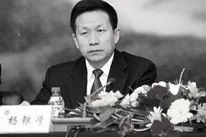 高校腐敗案頻曝 安徽湖南寧夏三官員被查處