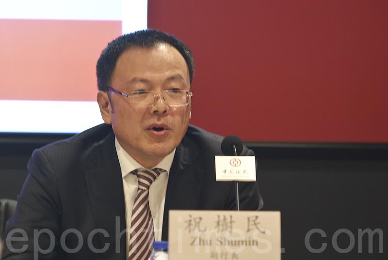 中共農發行行長祝樹民正式升任為銀監會副主席。(余鋼/大紀元)
