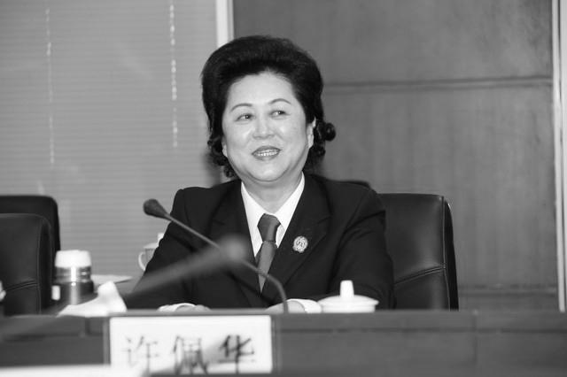 近日,中共廣東省高級法院前執行局局長許佩華,因嚴重違紀被立案審查。(網絡圖片)