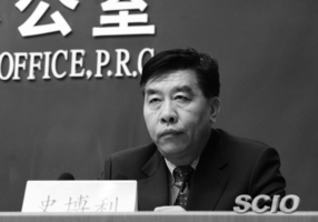 北京首都機場前總經理受賄157萬被判3年