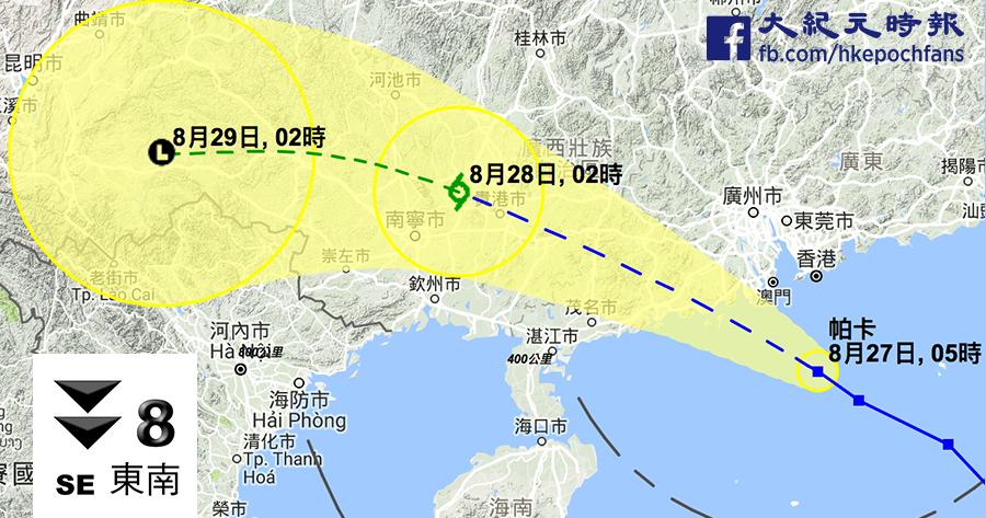 在上午5時,強烈熱帶風暴帕卡集結在香港以南約140公里,即在北緯21.0度,東經114.2度附近,預料向西北移動,時速約30公里,靠近珠江口以西。(香港天文台)