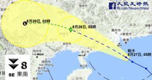 天文台發出八號東南烈風或暴風信號