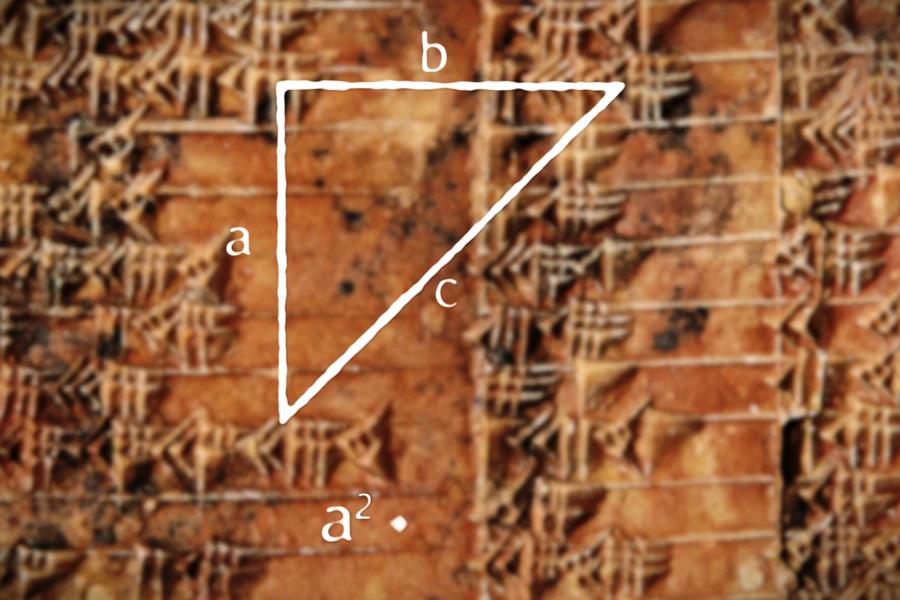 研究:3500年前古代數學 精深程度超出現代